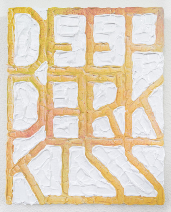 Where We Can and Can't Be Seen, 2017, acrylic on canvas, 24 x 20 inches.